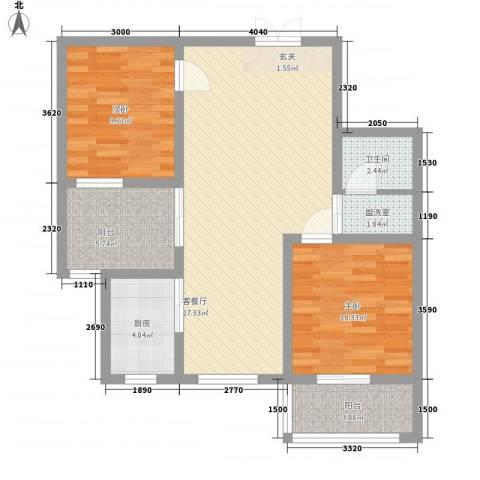 盛城东星2室1厅1卫1厨90.00㎡户型图