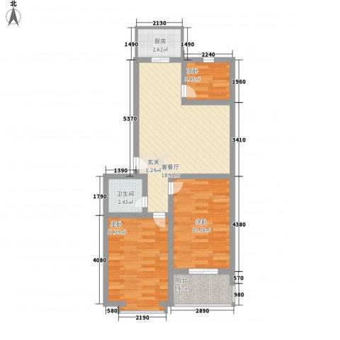 鑫泰园3室1厅1卫1厨78.00㎡户型图