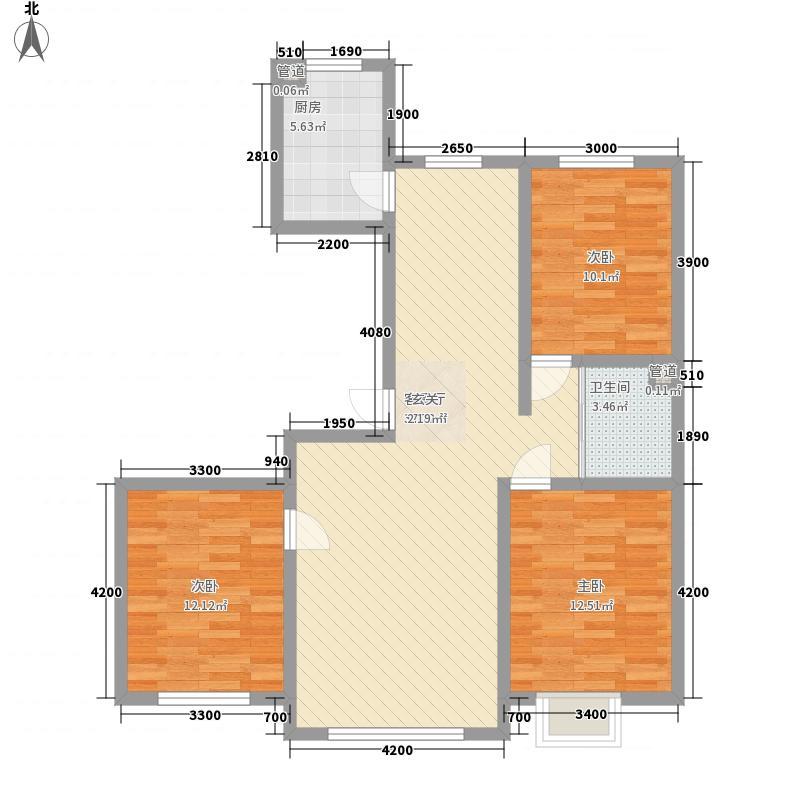 保成・上元名府117.54㎡保成・上元名府户型图二期C2-13室2厅1卫户型3室2厅1卫