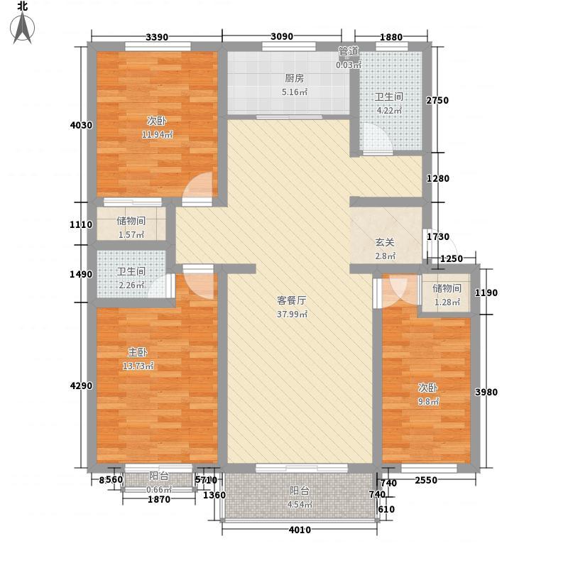 金鼎风情街世纪城135.10㎡D1户型3室2厅2卫1厨