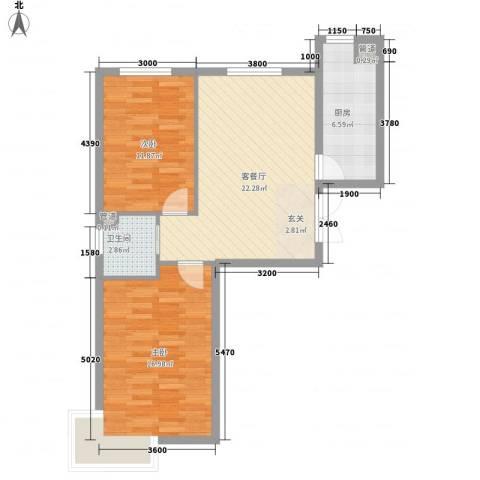福苑2室1厅1卫1厨84.00㎡户型图