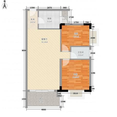 岭南公馆2室1厅1卫1厨95.00㎡户型图
