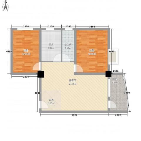 昌源胜景2室1厅1卫1厨96.00㎡户型图