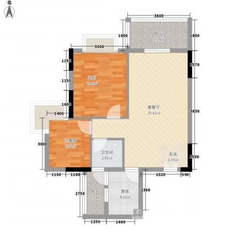 汇景银座2室1厅1卫1厨74.00㎡户型图