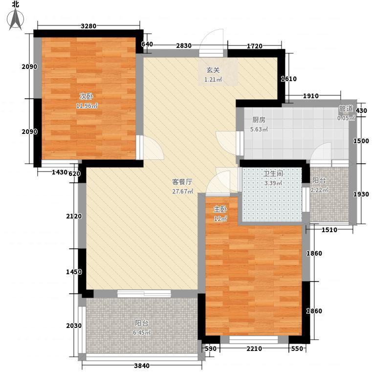 西山银杏90.54㎡西山银杏・芒果公寓户型图B2户型2室2厅1卫1厨户型2室2厅1卫1厨