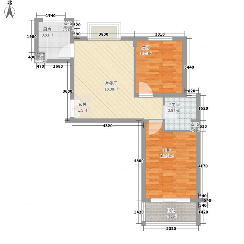 金桂坊76.26㎡二期商务房型B2F户型2室1厅1卫1厨