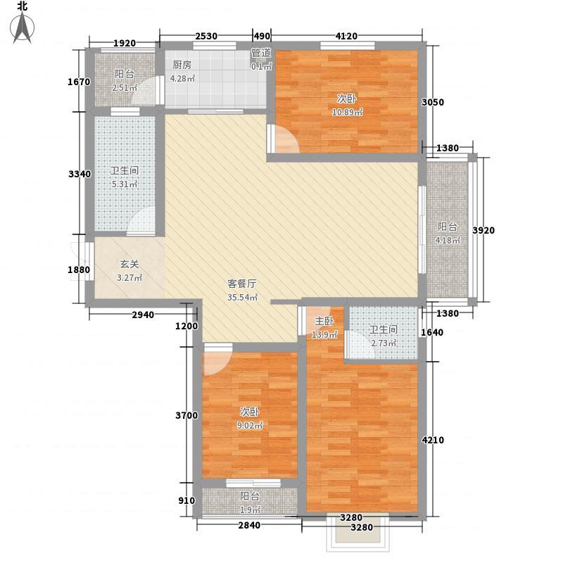 中远・现代城138.13㎡5#6#9#12#东西边户C3户型3室2厅2卫1厨