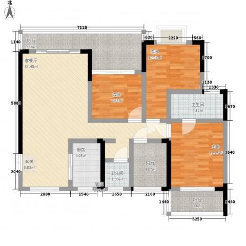 滨江豪庭3室1厅2卫1厨132.00㎡户型图