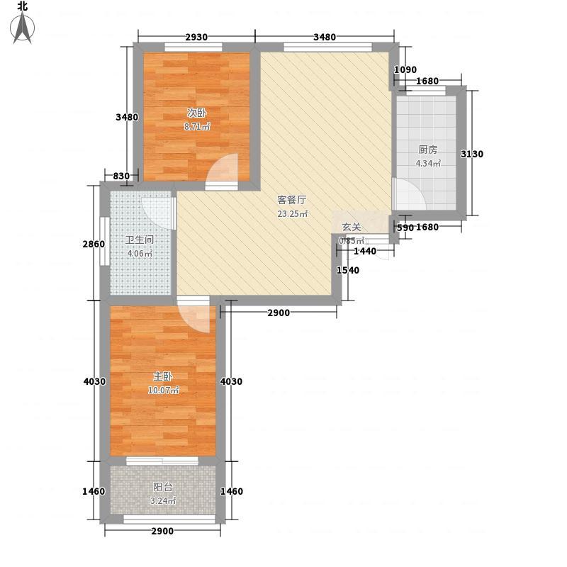 东方国际养生园2211户型2室2厅1卫1厨