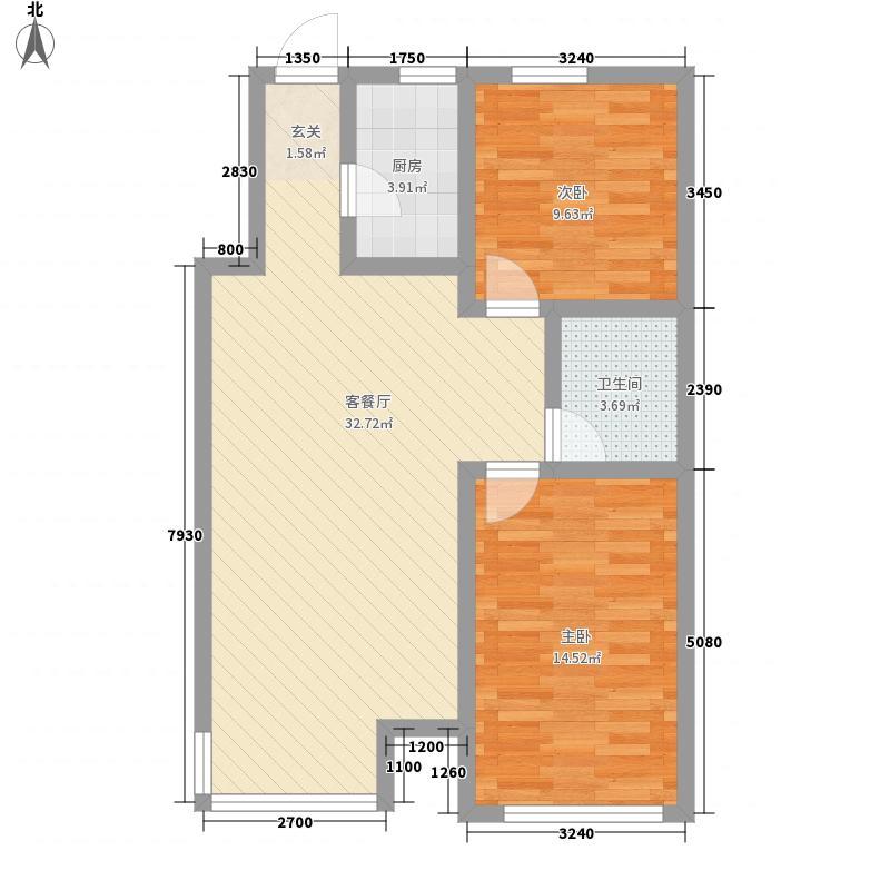 龙城公馆80.00㎡龙城公馆2室户型2室