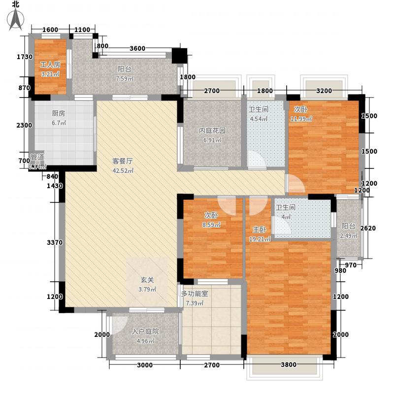 五洲康城155.74㎡宽景户型3室2厅2卫