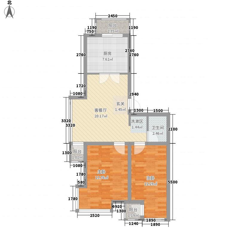 开建康都79.65㎡开建康都户型图2室1厅1卫户型10室