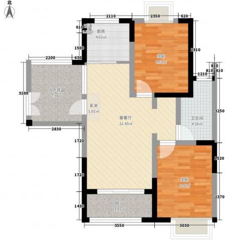 康城项目2室1厅1卫1厨82.00㎡户型图