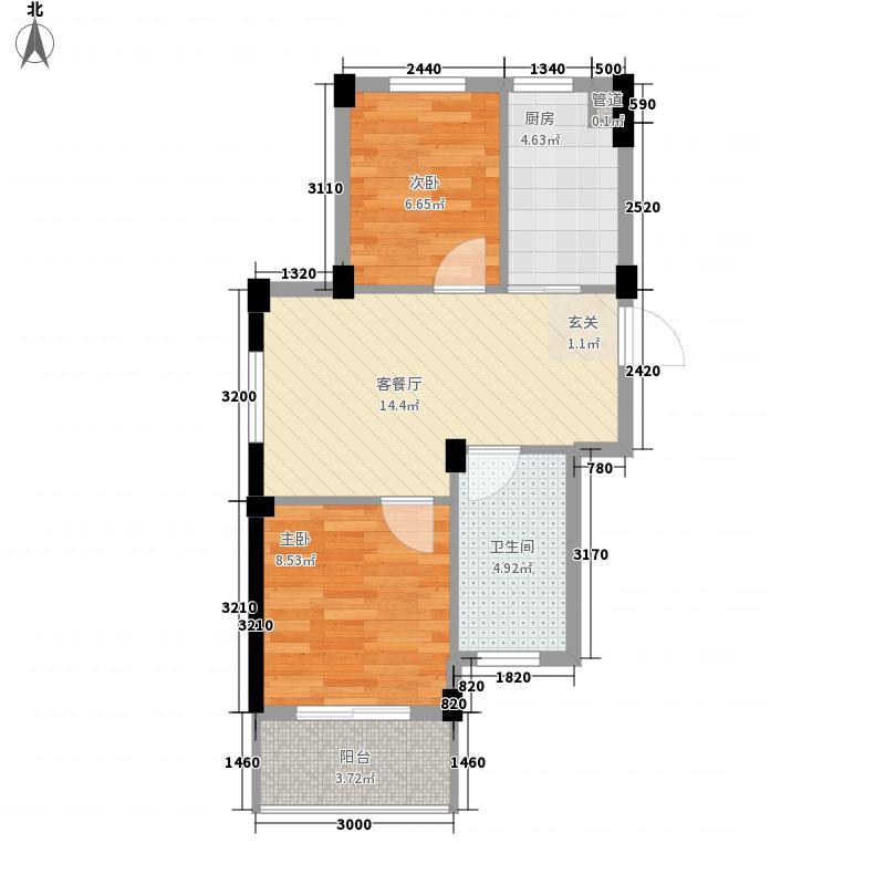 阳光逸城62.00㎡C户型2室2厅1卫1厨