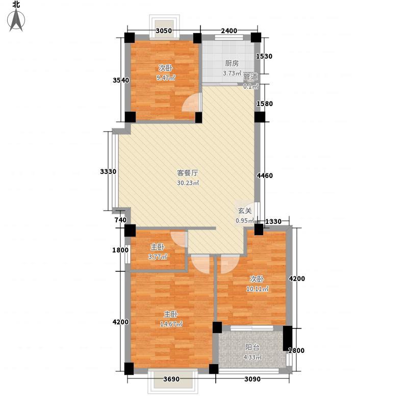 东方新城3.00㎡K1户型3室2厅2卫1厨