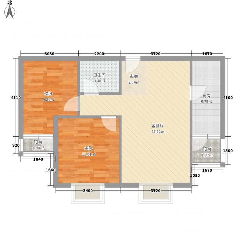 御翠园92.00㎡御翠园2室户型2室