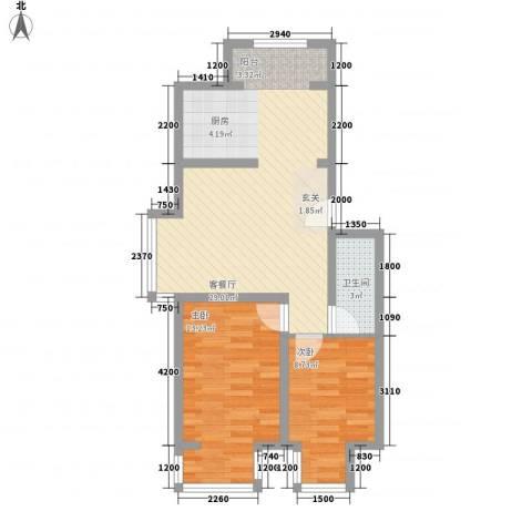 东正富贵雅居2室1厅1卫0厨74.00㎡户型图