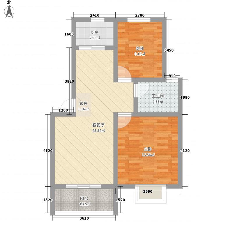 天下景城81.81㎡S-2户型2室2厅1卫