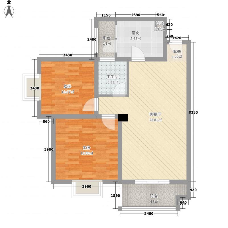 塘桥新村 2室 户型图