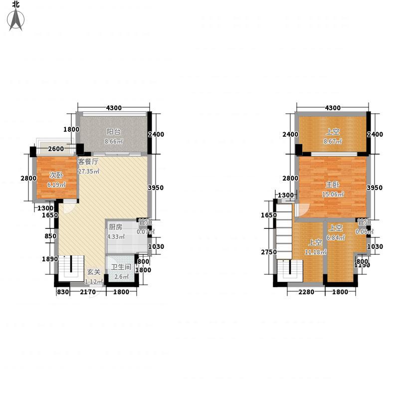 茗萃园89.75㎡茗萃园户型图复式G22室2厅1卫1厨户型2室2厅1卫1厨
