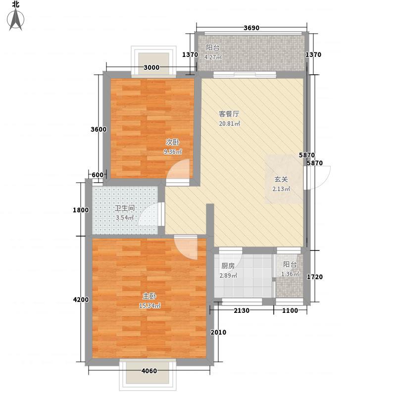 紫域白莲国际商贸城74.51㎡C4-A户型2室2厅1卫1厨