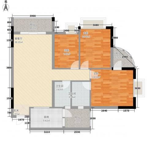 宏雅苑3室1厅2卫1厨87.19㎡户型图