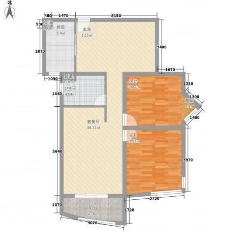 虹桥府邸2室1厅1卫1厨113.00㎡户型图