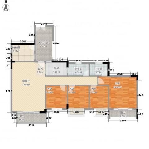 城蕊首府4室1厅2卫1厨159.00㎡户型图