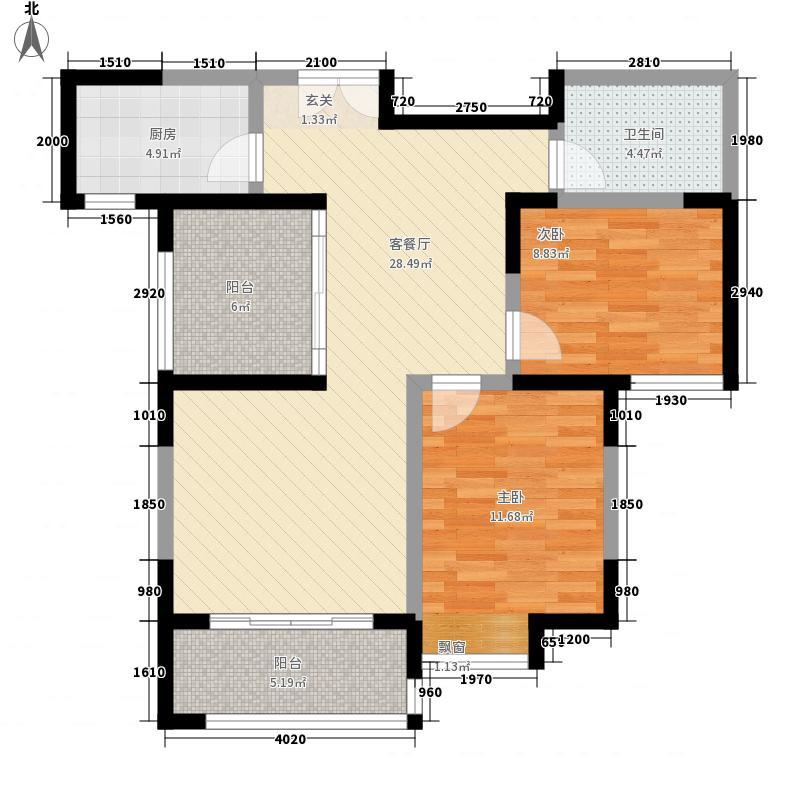 康城项目95.68㎡康城项目户型图1#2#3#4#5#楼B户型2室2厅1卫1厨户型2室2厅1卫1厨
