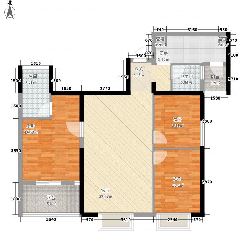 龙江大厦9户型3室2厅2卫1厨