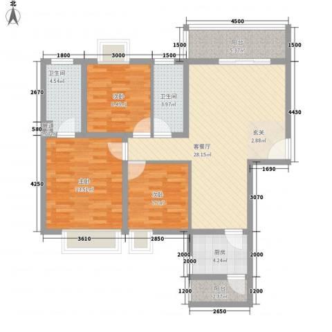 紫荆苑3室1厅2卫1厨119.00㎡户型图