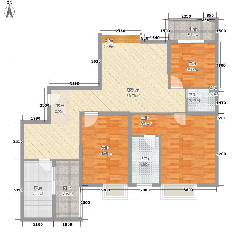紫荆苑 3室 户型图