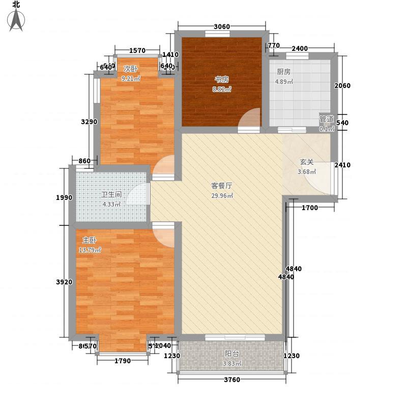 中浩国际广场17.20㎡户型3室2厅2卫1厨