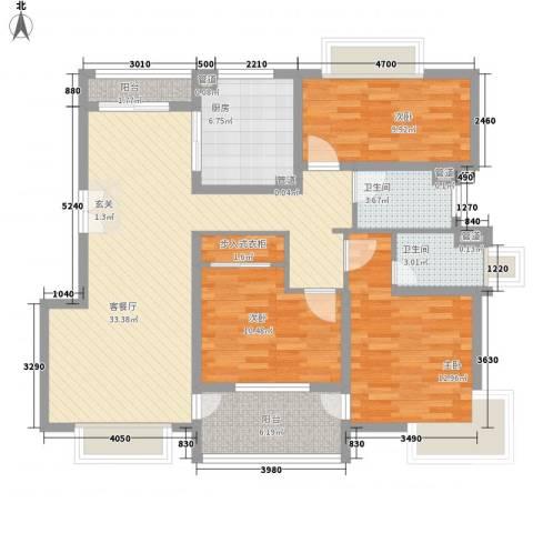 联鑫虹桥苑3室1厅2卫1厨131.00㎡户型图