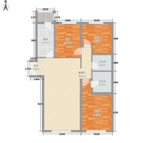 观海澜庭3室1厅2卫1厨127.00㎡户型图
