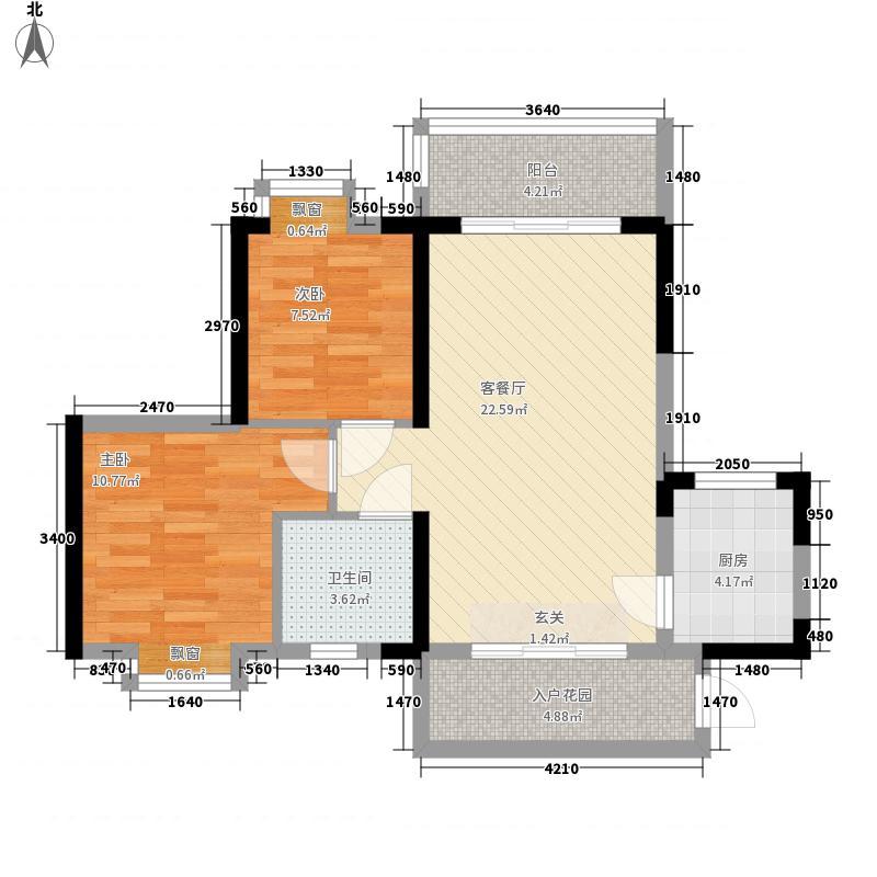 东汇・森语林75.00㎡东汇・森语林户型图A户型2室2厅1卫1厨户型2室2厅1卫1厨