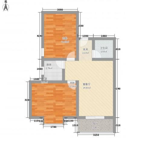 升平广场2室1厅1卫1厨75.00㎡户型图