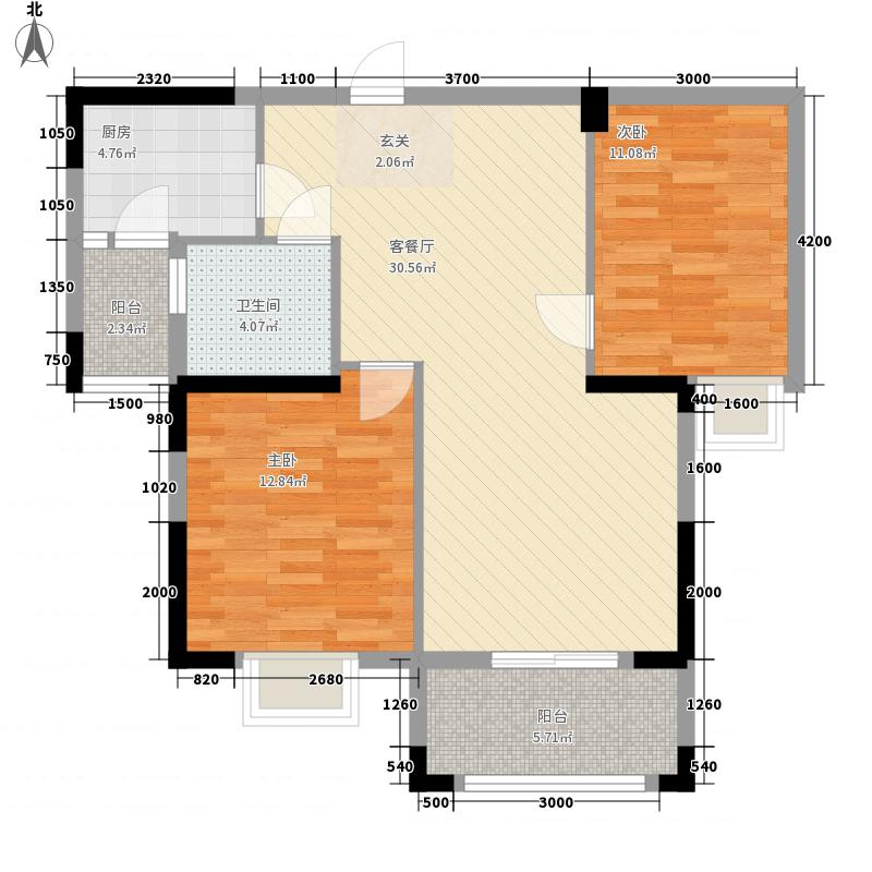 家旺朗月半岛4.00㎡B2户型2室2厅1卫1厨