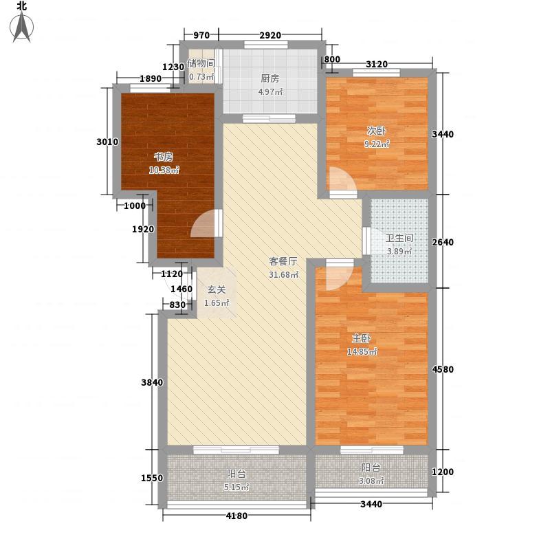 馨和苑122.40㎡户型3室2厅1卫1厨