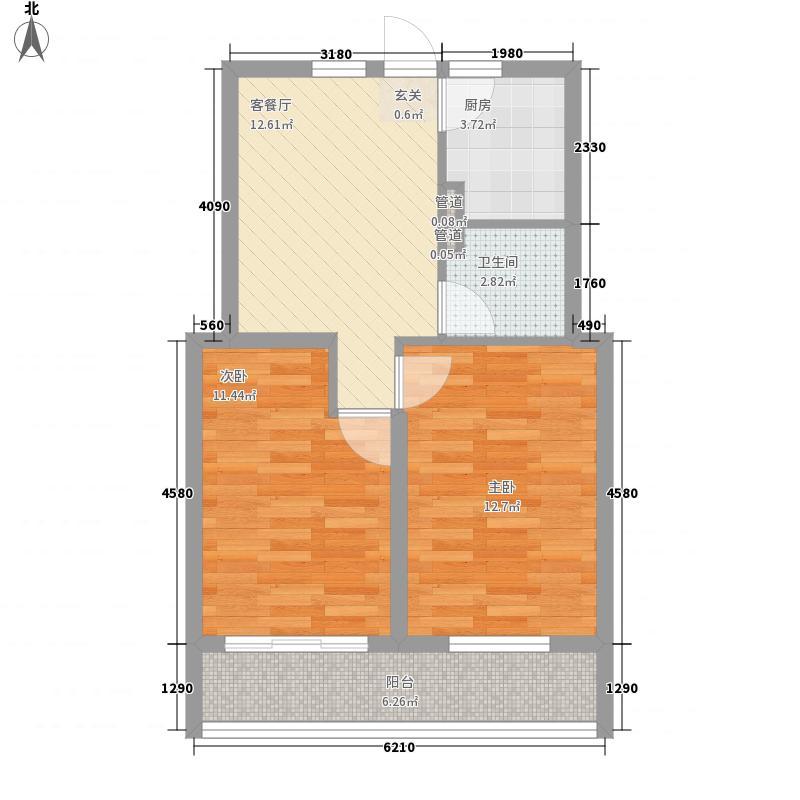 金润花园72.01㎡金润花园户型图户型图2室1厅1卫户型2室1厅1卫