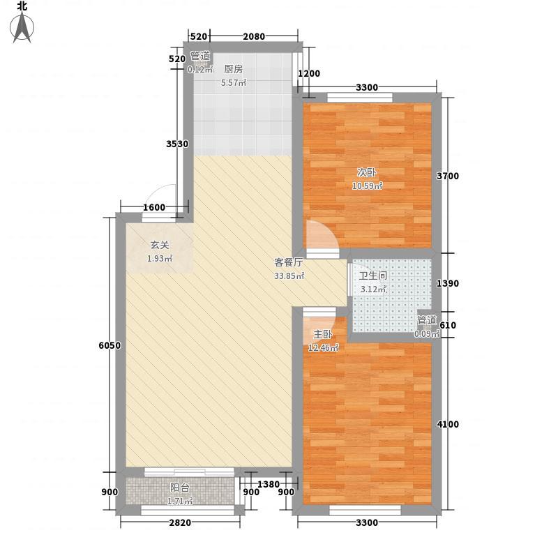 坤泰新界97.27㎡坤泰新界户型图E3户型2室2厅1卫1厨户型2室2厅1卫1厨