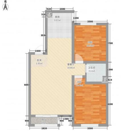 坤泰新界2室1厅1卫0厨97.00㎡户型图