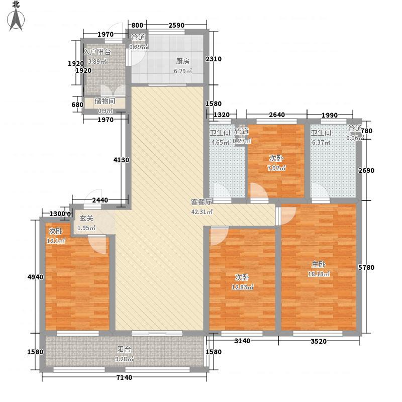 万科信成道180.00㎡万科信成道户型图180平4室2厅2卫户型4室2厅2卫