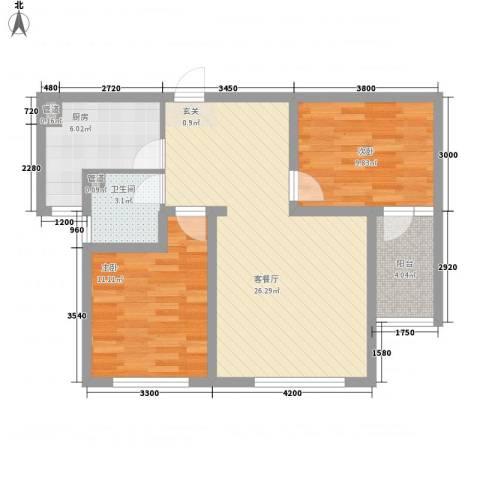坤泰新界2室1厅1卫1厨90.00㎡户型图