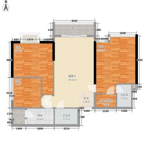 南峰国际二期3室1厅2卫1厨133.00㎡户型图