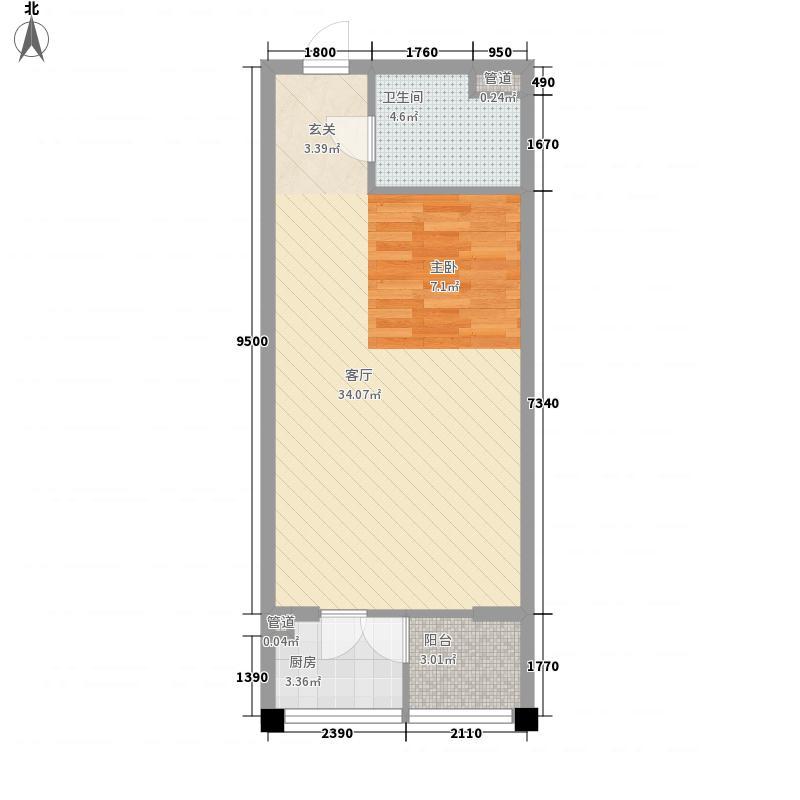 巴克寓所63.00㎡二期摩界N1-1户型1室1厅1卫1厨
