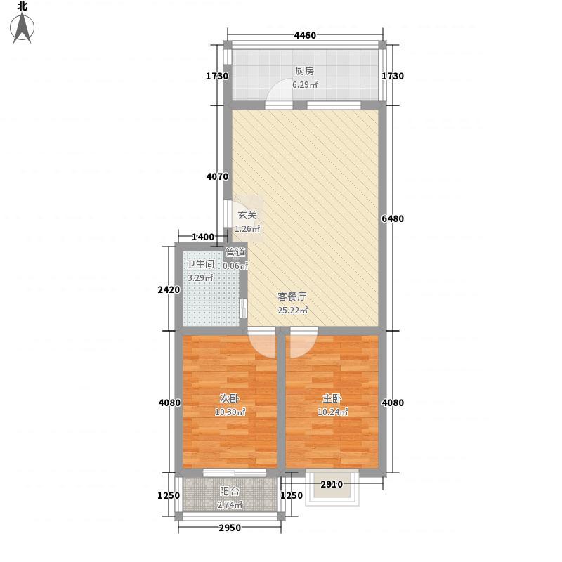 花园南小区84.47㎡k户型2室2厅1卫1厨