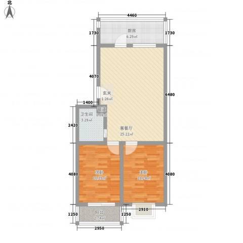 花园南小区2室1厅1卫1厨84.00㎡户型图