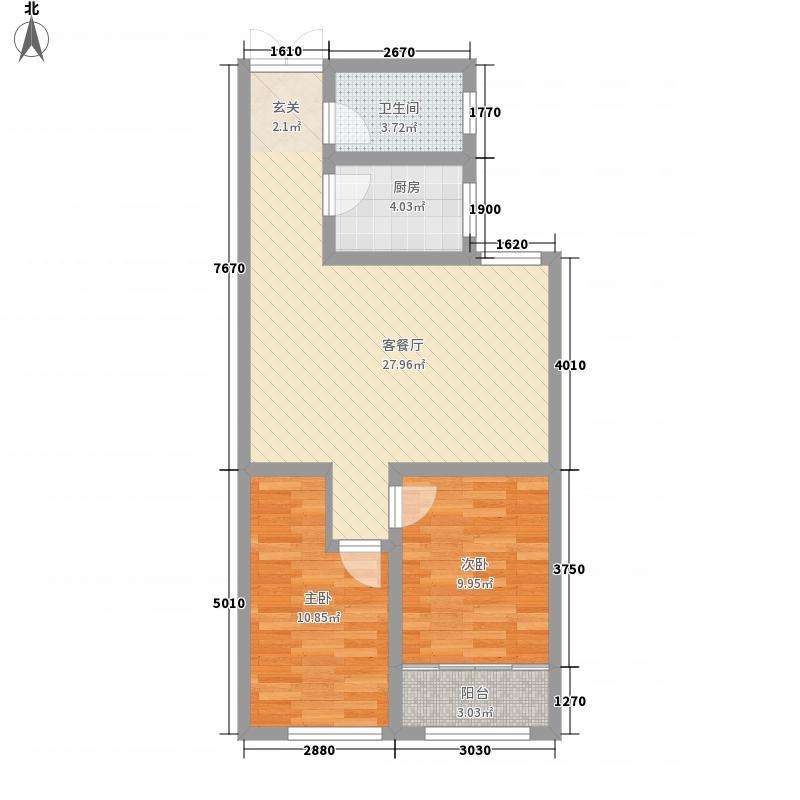 龙翔・任兴1号86.50㎡D2户型2室2厅1卫