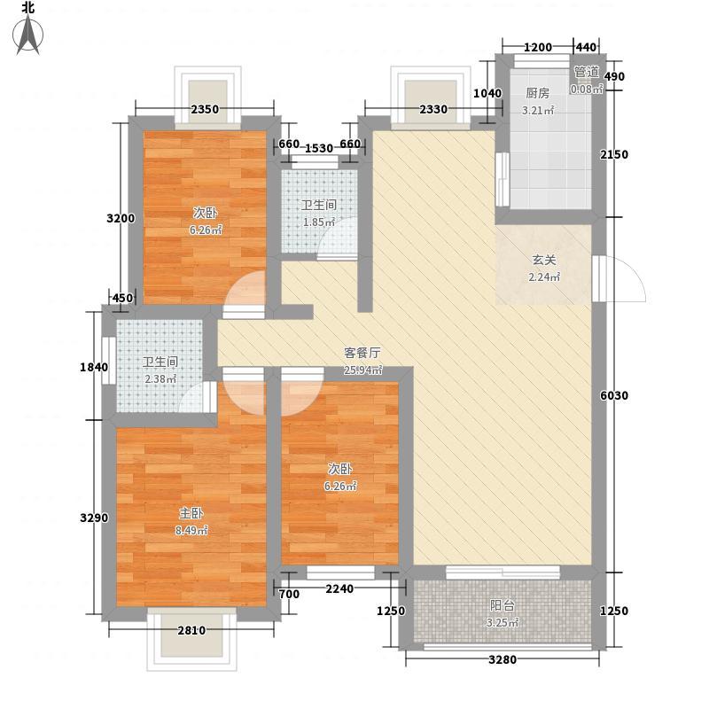 翔宇生活广场86.00㎡22286户型2室2厅2卫1厨